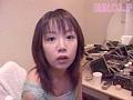 LOVE GIRL あづき美由のサンプル画像
