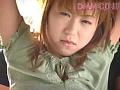 巨乳×拉致監禁飼育 彩名杏子のサンプル画像1