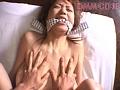 巨乳×拉致監禁飼育 彩名杏子のサンプル画像21
