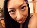 「誘惑目線痴女」 eyes 朝河蘭のサンプル画像