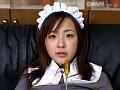 僕専属、メイド。 吉岡なつみのサンプル画像