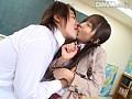 M女のいいなり快感セックス 日野鈴のサンプル画像