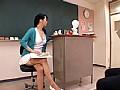 女教師の淫らな本音 五十川みどりのサンプル画像