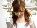 誘惑ノーブラ爆乳若妻 浜崎りおのサンプル画像