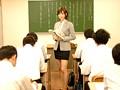 僕だけの巨乳女教師ペット 森ななこのサンプル画像