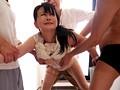 妻の過去 偶然再会した同級生に再び犯された私… 浅井舞香のサンプル画像1