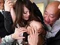 犯された爆乳女金融屋 Hitomiのサンプル画像3