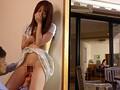 私、実は夫の上司に犯され続けてます… 酒井京香のサンプル画像