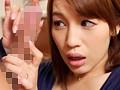 男根の誘い 本田莉子のサンプル画像2