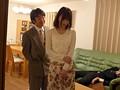 私、実は夫の上司に犯され続けてます… 一色里桜のサンプル画像7