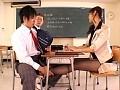 魅惑のゴックン女教師 堀口奈津美のサンプル画像