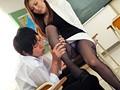 タイトスカート女教師 椎名ゆなのサンプル画像
