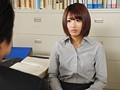 精飲学級 夏目優希のサンプル画像