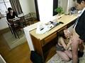 むっちり巨乳家庭教師の密着誘惑 本田莉子のサンプル画像8
