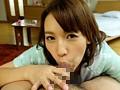 僕のカノジョは売れっ子風俗嬢 本田莉子のサンプル画像