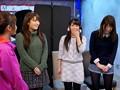 AV引退!!〜ラスト・ラン〜 体力限界ヌキまくり3本番!! Maikaのサンプル画像9