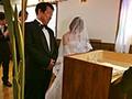 おれの最愛の妹が中年オヤジとの望まない結婚を強いられた 椎名そらのサンプル画像