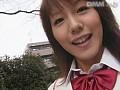 美少女★フェラチオ 宝乃ありかのサンプル画像