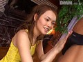 ハイパーデジタルモザイクVol.033 喜田嶋りおのサンプル画像12