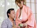 谷間で誘惑爆乳女将 Hitomiのサンプル画像6