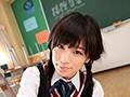 転校生はグラビアアイドル 高橋しょう子のサンプル画像1