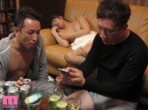 初川みなみ 大切な幼なじみが大学で上京しサークルの糞男達にやられまくってチ○ポ漬けサンプルイメージ8枚目
