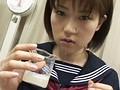 ドリームウーマン85 特別版 笠木忍のサンプル画像3