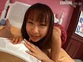 女子校生と憧れの同棲生活 早咲まみのサンプル画像32