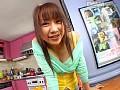 女子校生と憧れの同棲生活 早咲まみのサンプル画像6