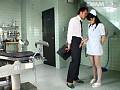 極淫恥療おちんぽ科 ~保険のきかない痴女医のマン汁点滴~ みずき紗英のサンプル画像