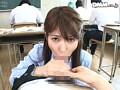 公然輪姦 ~女教師~ 南波杏のサンプル画像4