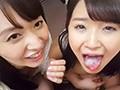 空前絶後のモノ凄いWフェラ 桜木優希音・浅田結梨のサンプル画像