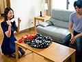 「彼女の姉貴は迷惑ドマゾお姉さん。」 新井梓のサンプル画像
