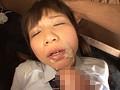えりか3 輪姦・快感・敏感… 連続中出しされる少女のサンプル画像4