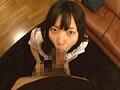 Fカップの制服美少女は全身性感帯 みなみ愛梨のサンプル画像2