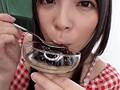 食ザーごっくんバイキング3 上原亜衣のサンプル画像