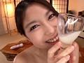 キレイなお姉さん、ボク達を飲み干さないで。 卯水咲流のサンプル画像