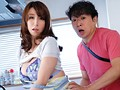 スーパー主観ねとられドラマ 嫁さんが僕の弟とハメていた 澤村レイコのサンプル画像