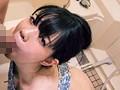 ねとられ調教FILE 浪人生の教え子に調教ビデオを録られた妻 斉藤みゆのサンプル画像