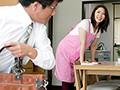 僕のねとられ話しを聞いてほしい 包茎手術で上京した甥子を叔父夫婦として微笑ましく見守っていたら術後のズル剥けチ○ポで寝取られた妻 翔田千里のサンプル画像1