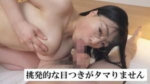 肉厚爆乳人妻弁当豪華痴女盛り悦子(35歳) のサンプル画像 11枚目