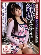 究極の寝取られ 上司に愛おしい若妻を結婚させました。 浜崎真緒
