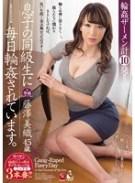 息子の同級生に毎日輪姦されています。 藤澤美織