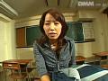 ギリギリモザイク 米倉夏弥 エロい女の淫語あそびのサンプル画像