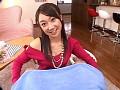 子役タレント×ギリギリモザイク 妄想的特殊浴場 本指名 赤西涼のサンプル画像1
