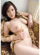 爆乳ハーフ美女×ギリモザ 止まらない失禁 花井メイサ