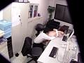すごい美巨乳OLのオフィス情事 ~隠しカメラが捉えた性的行為 総務課 篠田あゆみのサンプル画像