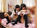 家族の前ではマジメで優等生の妹は超カワイイ女子校生!そんな妹の部屋を隠し撮りしたら予想だにしないドスケベ映像が撮れたのでAVにしちゃいました!のサンプル画像