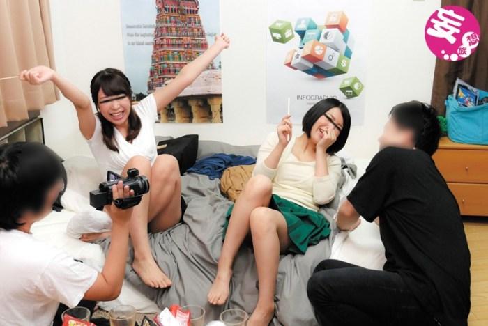 イケメンの友達がほろ酔い状態の女の子を僕の部屋に連れて来た!女に無縁… のサンプル画像 7枚目