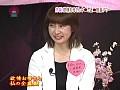 斉○慶子似四十路母が淫乱痴女に豹変!のサンプル画像